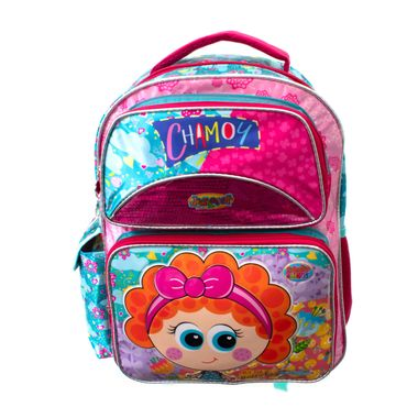Morral-Primaria-Chamoy